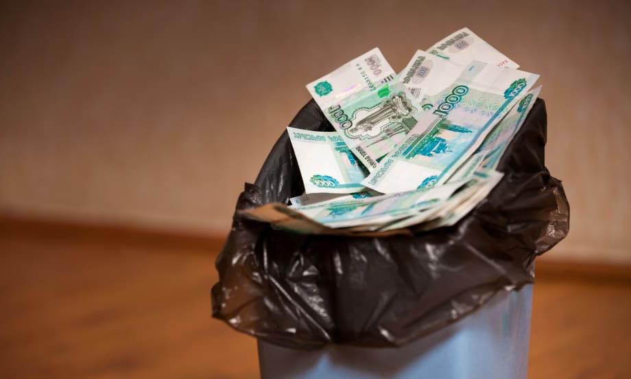 Пример расчета платы за размещение отходов 4класс