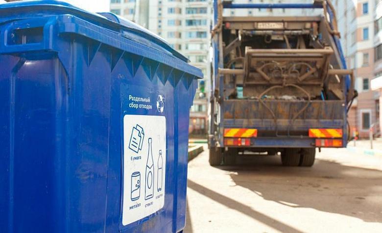Начисления за вывоз мусора
